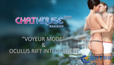 Chathouse 3D Thumb